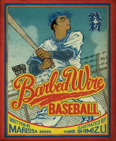 Barbed Wire Baseball by Marissa Moss and illustrated by Yuko Shimizu